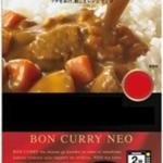 Bon Curry